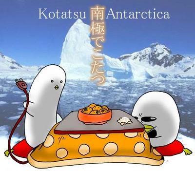 南極でこたつのコピー.jpg